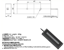 电磁铁简易设计图