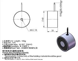 圆形电磁铁原理 使用注意事项