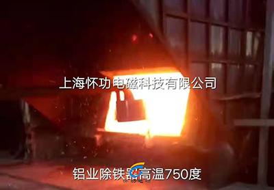 铝棒加工吸铁器