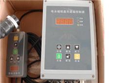 电永磁整流控制器