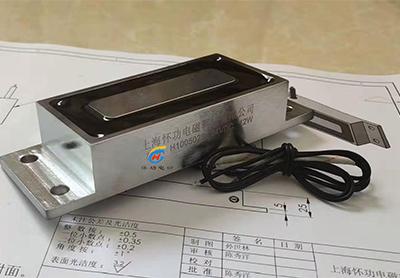 小型强磁电磁吸盘50斤