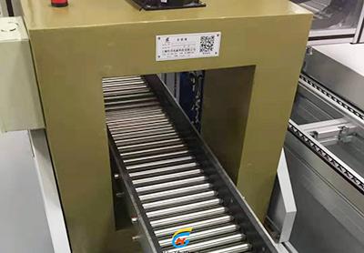 自动化用框式退磁器