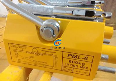 手动永磁起重器600公斤
