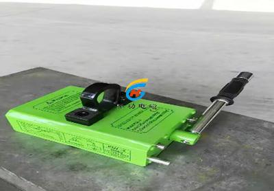 薄板用永磁起重器8以下板